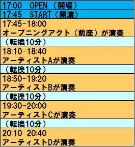 timetableex