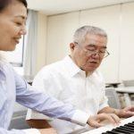 ピアノは大人からプロになれる!大人からピアニストになる道
